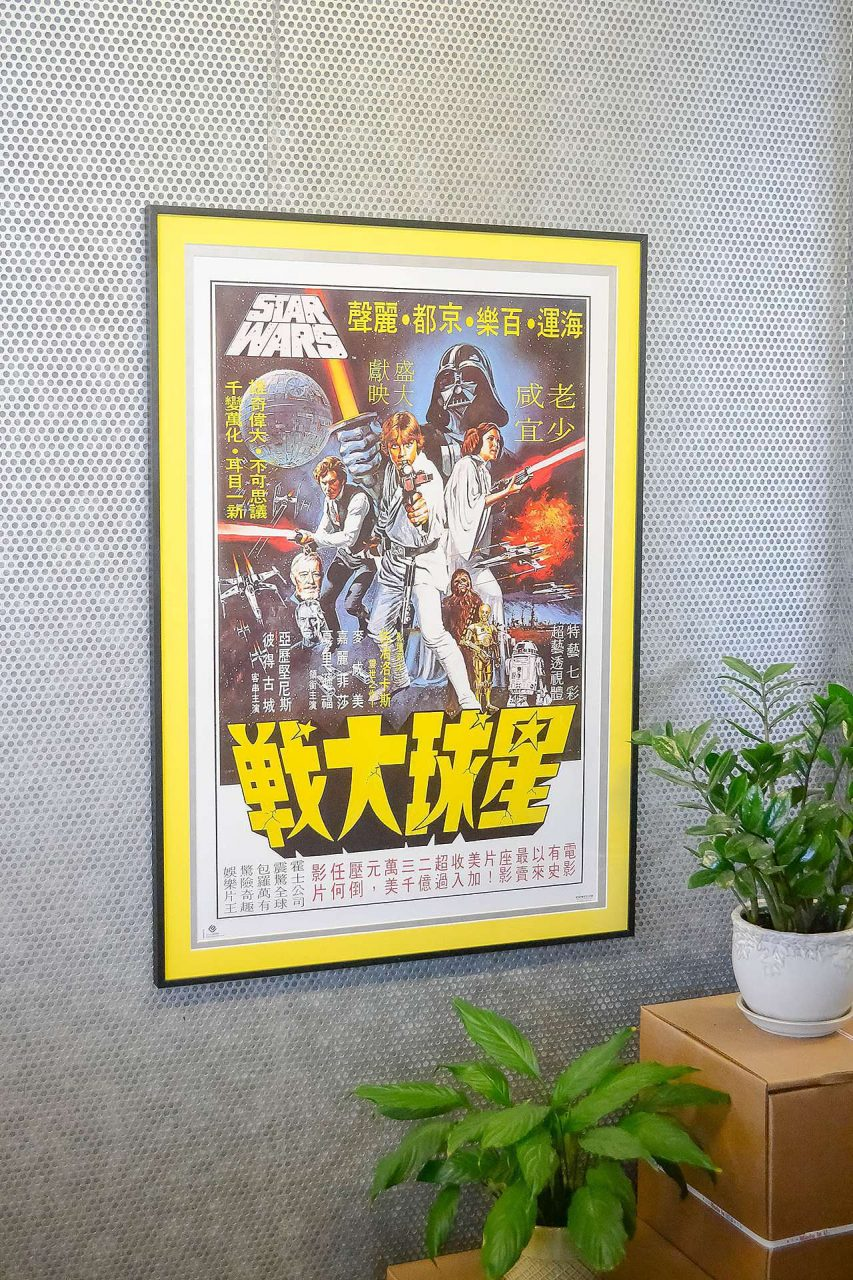 star wars poster frame